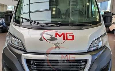 MG Terrassements -  Notre matériel